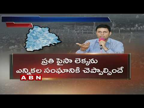 EC Announces Each MLA candidate can spend up to Rs 28 lakh on poll expenses in Telangana | ABN