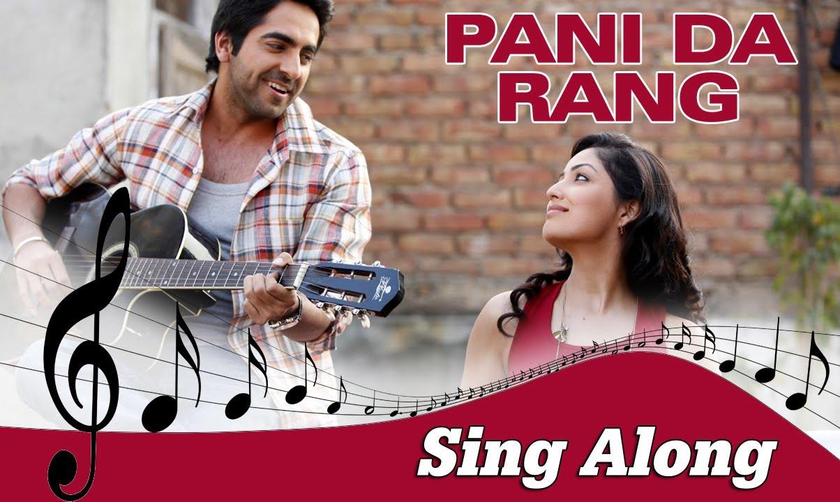 Pani Da Rang | Full Song With Lyrics | Vicky Donor ...
