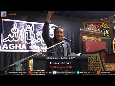 2nd Muharram 1439 | 2017 - Zakir Ustad Asghar Khan (Sialkot) - Northampton (UK)