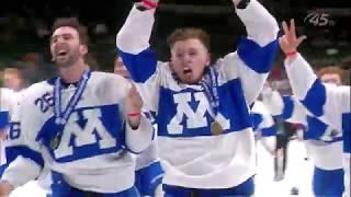 2018 MSHSL Boys Hockey Rollout