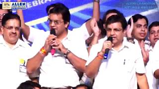 ALLEN NEET UG & AIIMS 2017 Victory Celebration: Chhodo kal ki baatein Group Song by Team ALLEN