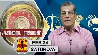 (24/02/2018) Indraya Raasipalan by Astrologer Sivalpuri Singaram - Thanthi TV