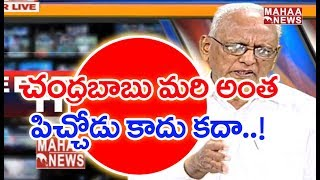 Chandrababu Naidu  Not Able to Make Right Decision Over Party Changing Leaders| IVR Analysis