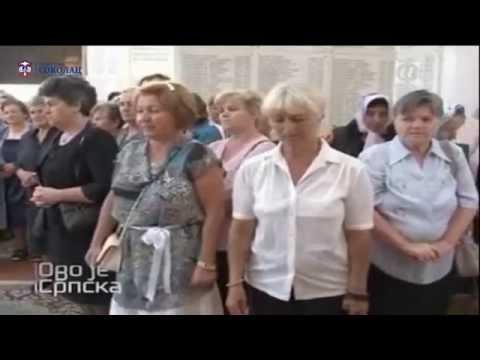 """Теби горо Романијо 2014 - """"Ово је Српска"""" (11.08.2014.)"""
