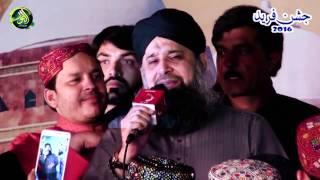 Mangaton pe nazar ya Ganj-e-shakar by owais qadr and Shahbaz qamar  at Jashan-e-fareed