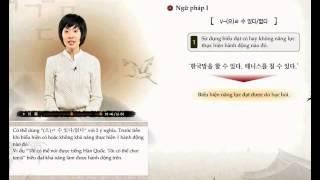 [Sơ Cấp 2] Tiếng Hàn - Bài 6: Đừng hút thuốc lá