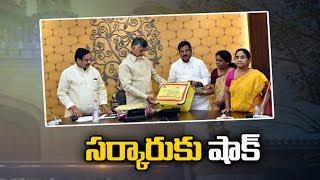 HC Orders Stay On Basavatarakam Mother Kit Scheme in AP | బసవతారకం కిట్ల పథకానికి హైకోర్టు బ్రేక్..!