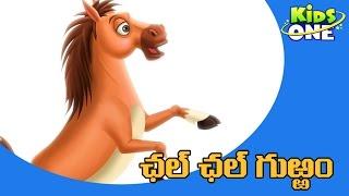 Chal Chal Guram   Enugamma Enugu Telugu Nursery Rhyme with 3D Animation for Kids   KidsOneTelugu