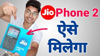 How To Book Jio Phone 2 Online | JioPhone 2 Booking Details | Online Order