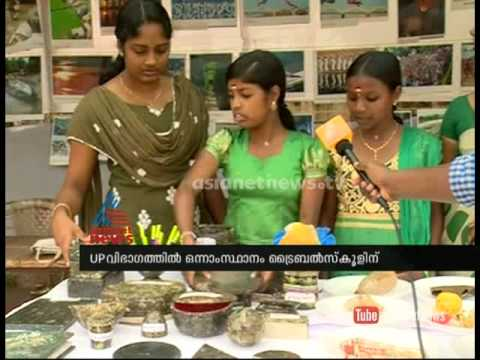 Thirunelli tribal  school winner of research project :innovation Kerala state science festival