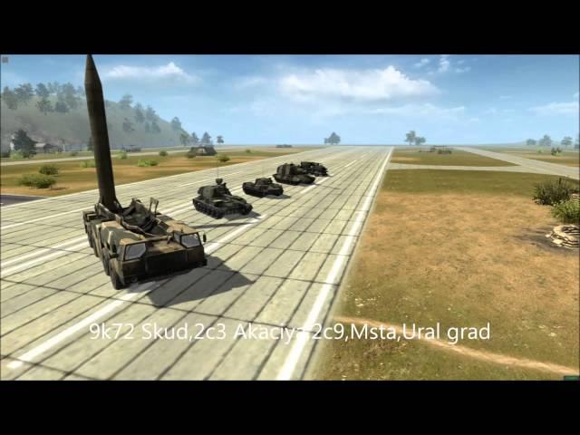 Руководство запуска: Assault squad: Cold WAR + German Soldier по сети