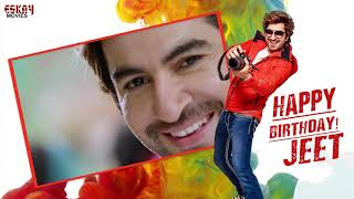 Wishing Jeet Happy Birthday From Eskay Movies | Bengali Latest Songs 2017