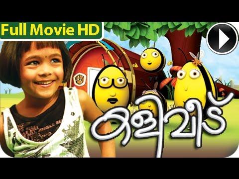 Malayalam Animation Full Movie 2014 - Kaliveedu [full Hd] video
