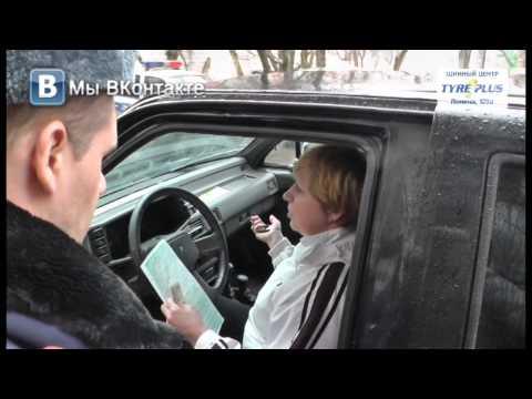 Заперлась в машине на Ленина. Место происшествия 09.04.2015