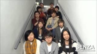 Download 逃避你/心淡/痛愛(無伴奏合唱版本) - SENZA A Cappella 之 後樓梯音樂會系列 3Gp Mp4