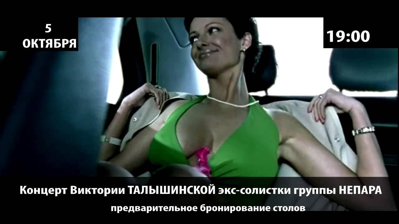 vintazh-golie-porno-feyki