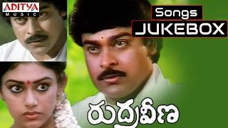 Rudra Veena (రుద్ర వీణ) Telugu Movie Full Songs Jukebox || Chiranjeevi, Sobhana