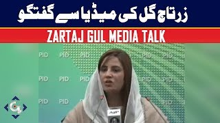 Zartaj Gul Media Talk in Islamabad | 23rd July 2019 | GTV News