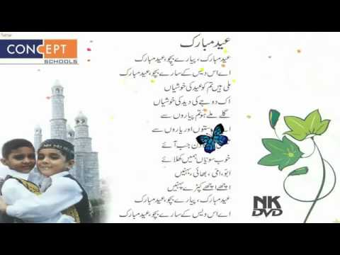 Eid Mubarak Urdu Poem By Kid video
