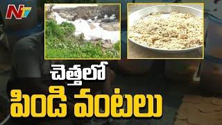 కంపుకొడుతున్న ప్రదేశంలో నోరూరించే పిండివంటలు..! | Hyderabad | NTV