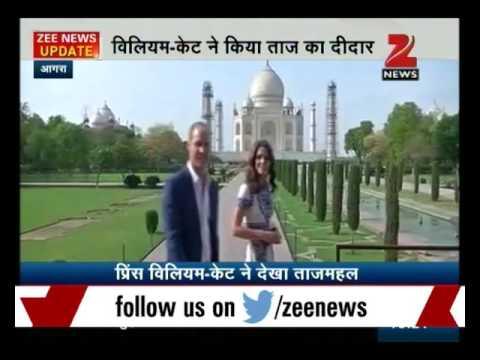 Royal couple Prince Williams and Kate Middleton visit Taj Mahal