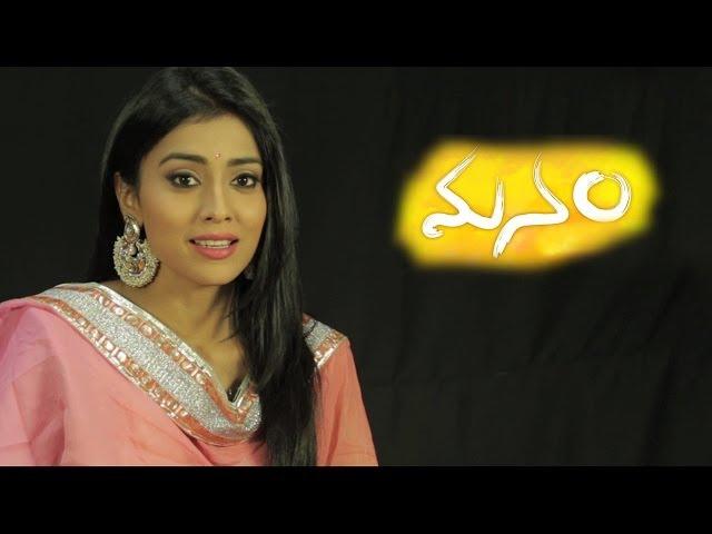 Shriya Saran || Manam Movie || 3 Days To Go