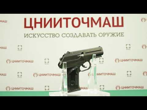 7,62-мм самозарядный специальный пистолет ПСС2
