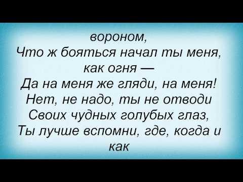 Таня Тишинская - А ты налей мне белого вина