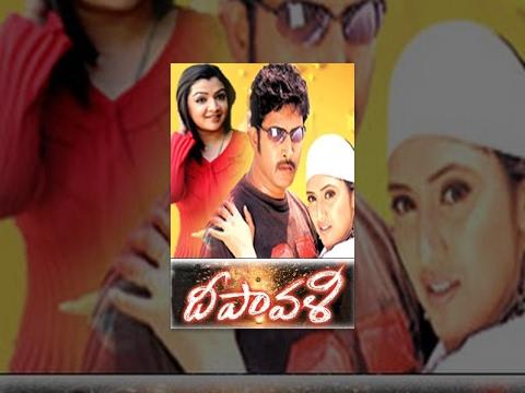 Deepavali Telugu Full Movie