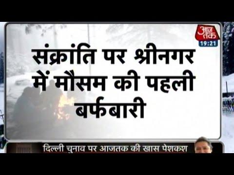 India 360: Srinagar gets season's first snowfall on Makar Sankranti