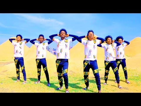 Samuel Mekebo - Weyew Weyew | ወየው ወየው - New Ethiopian Music 2017 (Official Video)