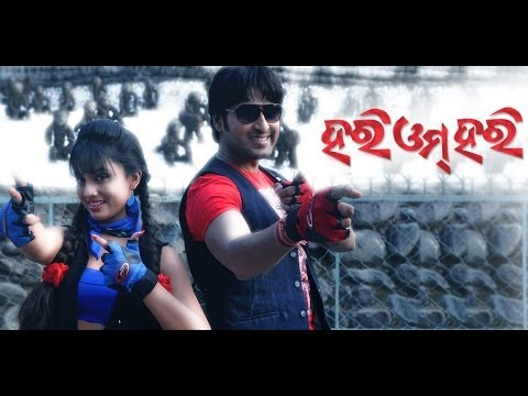 Odia Movie Hari Om Hari - Hale Hale Full Song Video | Akash & Riya video