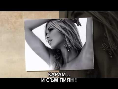 Giorgos Marinis - Ti Mou Exeis Kanei - *БГ ПРЕВОД*