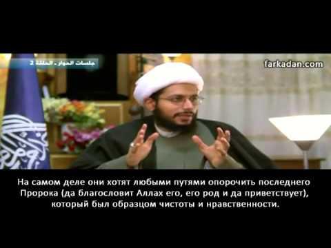 Шейх Ясир аль-Хабиб: «Умар (Л) мочился стоя и вытирал половой орган об стену»