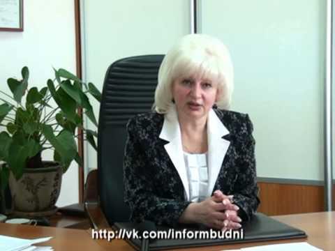 Видео как выбрать тариф