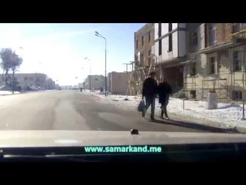 Улицы Самарканда 07.01.2013 - ул. Дагбитская
