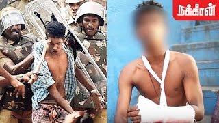 போலீஸ் கொலைவெறி.! Nadukuppam people about Jallikattu Protest Violence