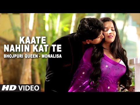 Hot & Sensuous Bhojpuri Queen - Monalisa In [ Kaate Nahin Kat Te Remix ] video