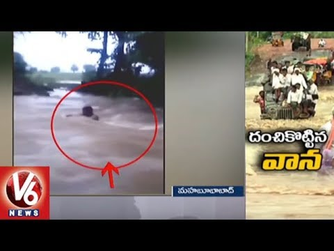Drowning Man And His Bike Rescued By Locals In Mahabubabad District | V6 News
