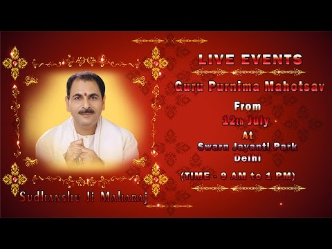 Delhi (12 July 2014) | Guru Purnima Mahotsav | Shri Sudhanshu Ji Maharaj video