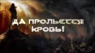 Age of Conan: Hyborian Adventures, русская версия