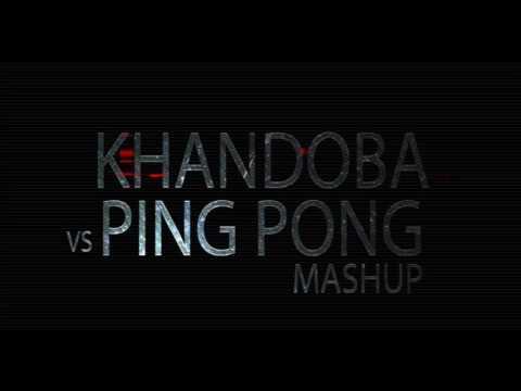 Khandoba talim mandal vs ping pong Mashup by Vdj Ashish suryawanshi