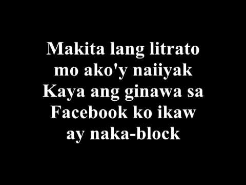 Break Up Solo Version Hambog Ng Sagpro Krew   Lun by elpre...