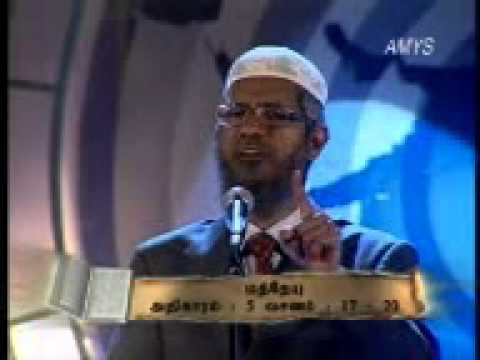 Zakir Naik Tamil Speech video