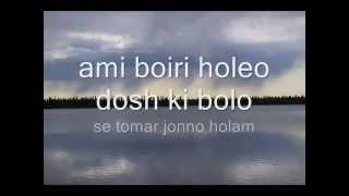 Bondhu hote cheye tomar sotru=osman