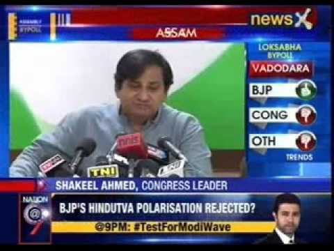 Shakeel Ahmed Congress leader address press conference