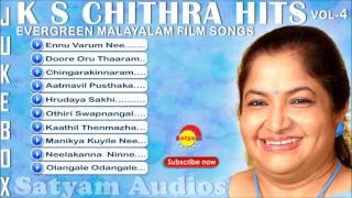 K S Chithra Evergreen Hits Vol - 4   Malayalam Film Songs