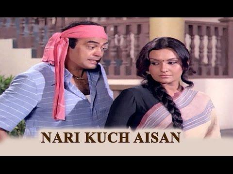 Nari Kuch Aisan (Video Song) | Swayamvar | Sanjeev Kumar | Moushumi Chatterjee