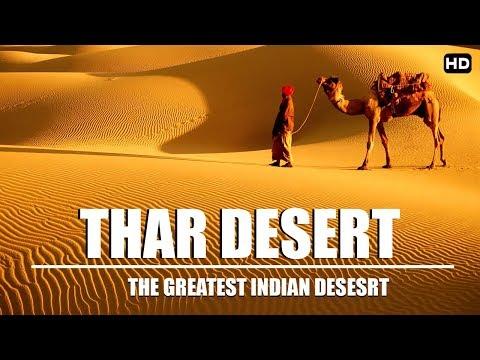 क्या आप जानते है इस रेगिस्तान के बारें में | The Greatest Indian Desert