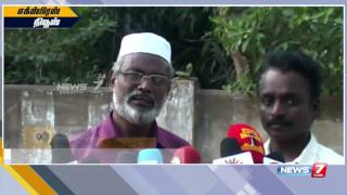 Tension arose as sanitary workers does nursing duties in Thiruvarur GH | News7 Tamil